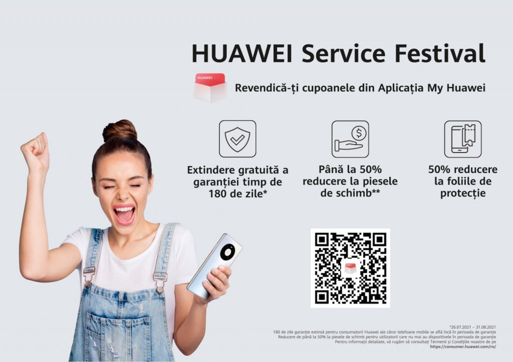 Huawei Service Festival (1)