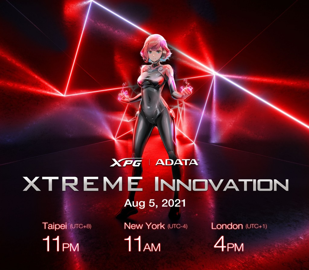 """Join us for the """"Xtreme Innovation"""" Online Product Launch"""